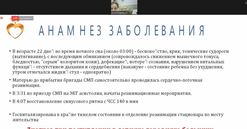 Ковальчук_0