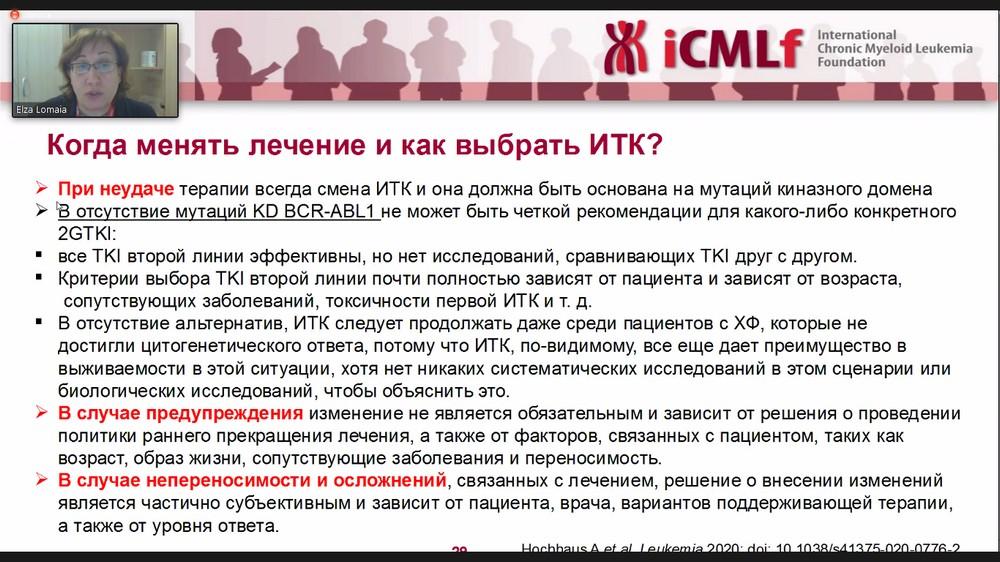 Отчет по мероприятию iCMLf-1_0
