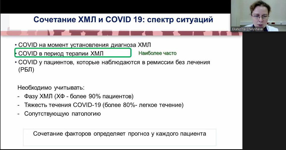 Отчет по мероприятию iCMLf-5_0