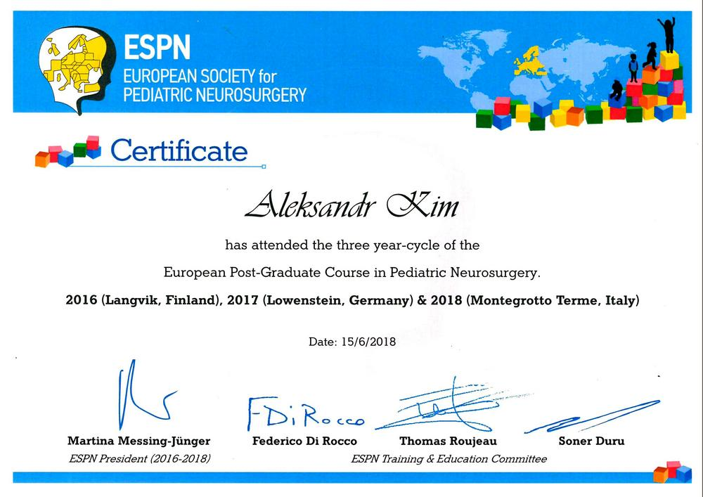 Сертификат-0