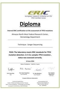 Сертификат_гематологи_2_0