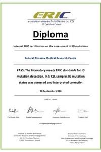 Сертификат_гематологи_3_0