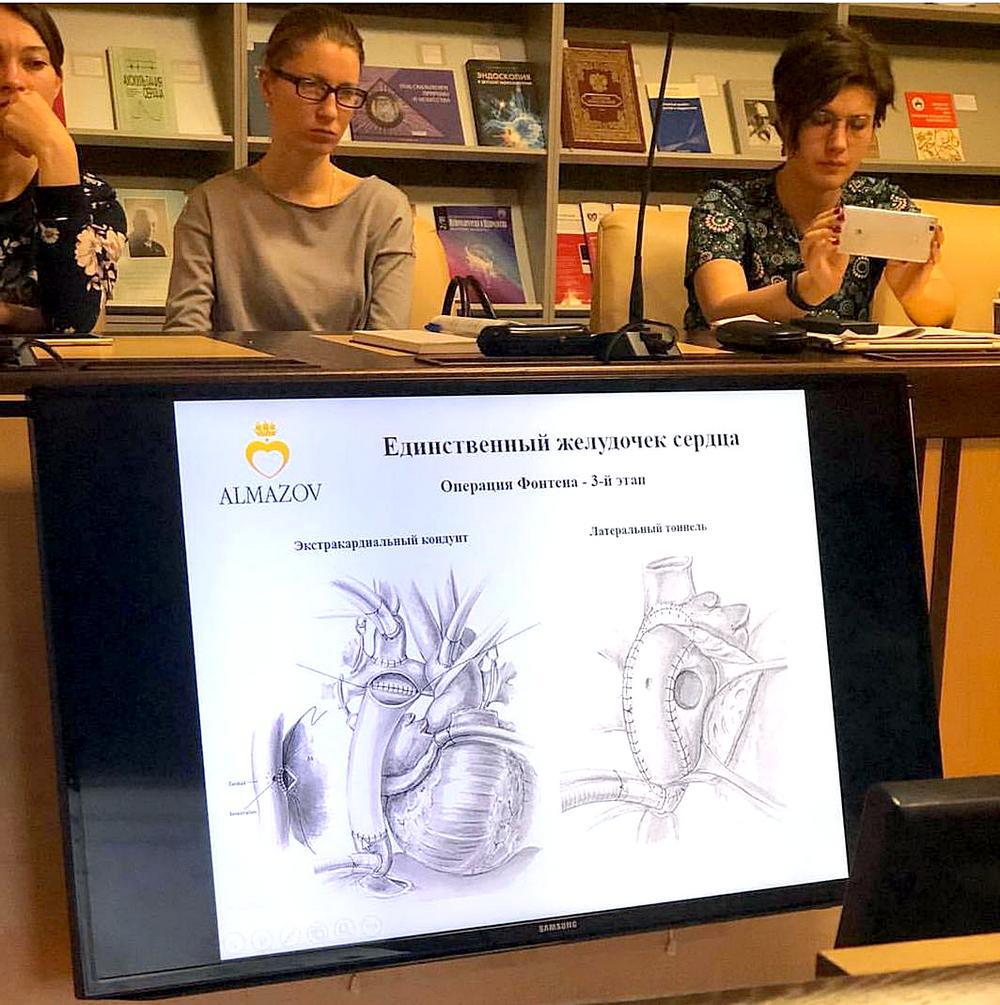 Школа по некоронарогенным заболеваниям сердца-3