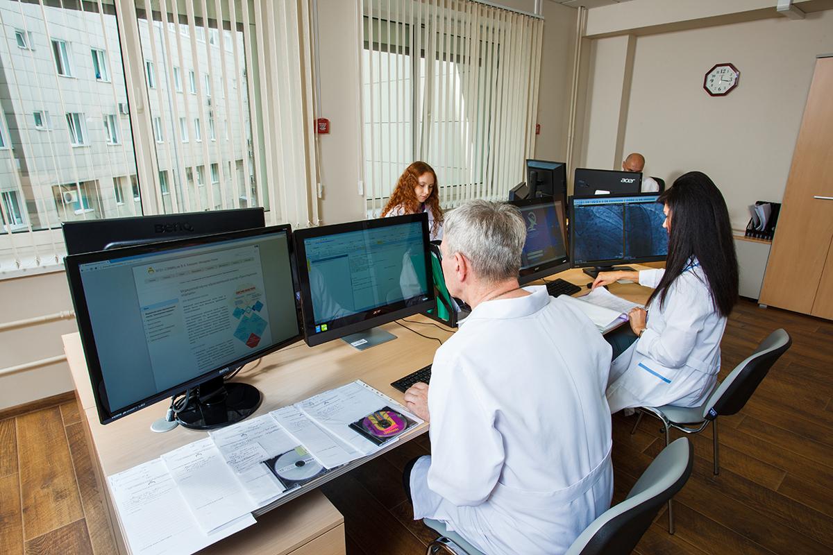 Федеральный телемедицинский консультативный центр