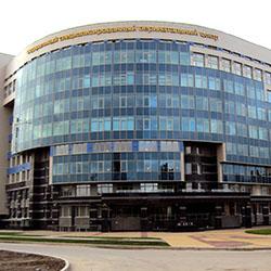 Perinatal Centre