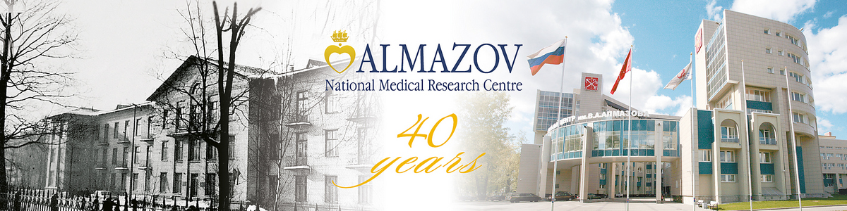 Banner_02_Almazov-40_0_новость
