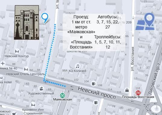Адреса и схема проезда