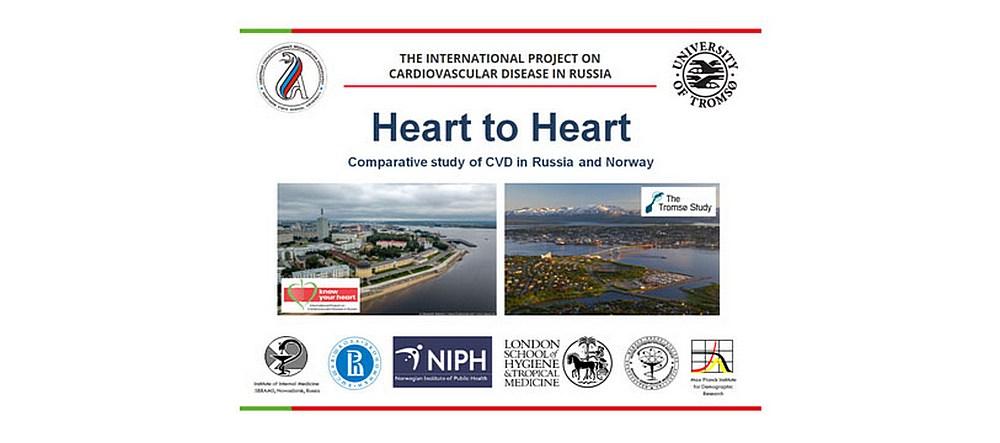 heartToheart_0