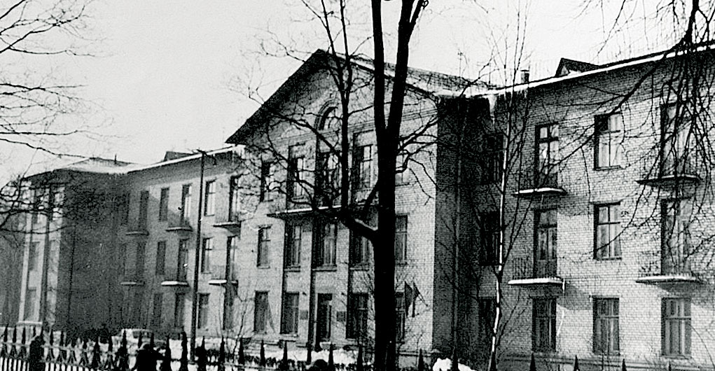 Research Institute of Cardiology was founded in 1980